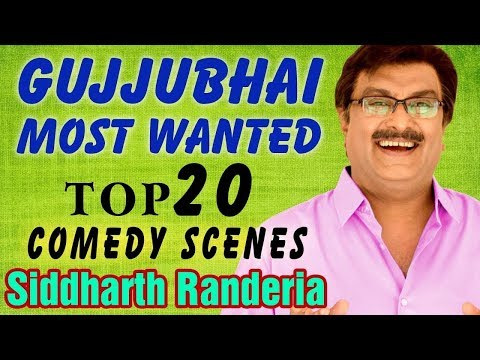 GUJJUBHAI Most Wanted Top 20 Comedy Scenes from Gujarati Comedy Natak - Siddharth Randeria