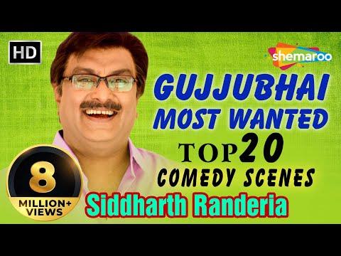 GUJJUBHAI Most Wanted Top 20 Comedy Scenes from Gujarati Comedy Natak – Siddharth Randeria