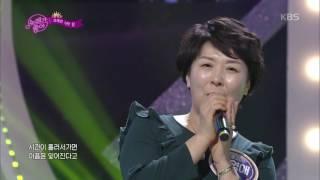 노래가 좋아 - 2연승 도전! 모세의 기적 팀의 ´내게도 사랑이´.20170204