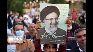 הנשיא החדש – הבעיה עכשיו היא של האזרח האיראני