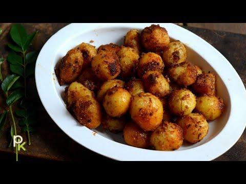 Baby Potato Fry-Spicy Baby Potato Roast