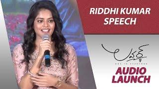 Riddhi Kumar Speech - Lover Audio Launch - Raj Tarun | Annish Krishna | Dil Raju