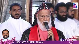 Rev. Aby Thampi Ninan Funeral Service  AT THE RESIDENCE