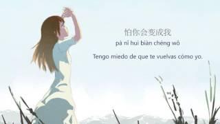 Xie xie ni de wenrou- Gracias por tu ternura S.H.E Farenheit Subt Español