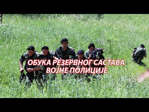 Ministar Vulin: Bez jake vojske nema mirne i stabilne Srbije - Vojska Srbije posebnu pažnju poklanja obučenosti svojih pripadnika, ali i obučenosti rezervnog sastava. Nema profesionalne vojske koja je sama zaštitila zemlju. Zemlja može biti…