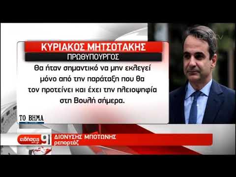 Κ. Μητσοτάκης: «Απομονωμένη η Τουρκία με τις επιλογές της» | 28/12/2019 | ΕΡΤ