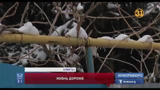 Специалисты обеспокоились состоянием газового оборудования в домах казахстанцев