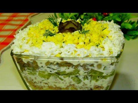 САЛАТ, всем салатам салат! Вы полюбите его! ПРАЗДНИКА ДОСТОИН!