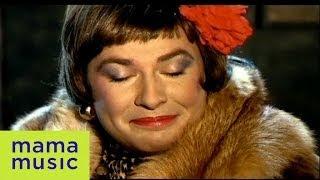 ВЕРКА СЕРДЮЧКА - ВСЕ БУДЕТ ХОРОШО [OFFICIAL VIDEO]