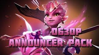 Обзор Announcer Pack Dark Willow   Компендиума 2019   Battle Pass 2019   TI 2019