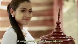 မေနာ Manaw ညႊန္းဖြႊဲ့မမွီ  New Song 2017
