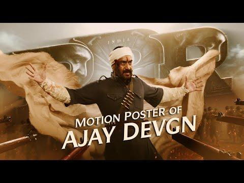 Ajay Devgn Motion Poster  RRR Movie | NTR, Ram Charan, Alia Bhatt | SS Rajamouli