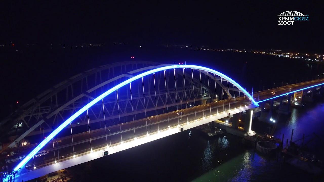 На Крымском мосту протестировали подсветку в цветах российского флага