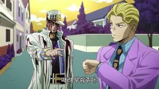 [JOJO 죠죠][고퀄자막] 쿠죠 죠타로 (스타플래티나) Vs 키라 요시카게 (킬러 퀸)