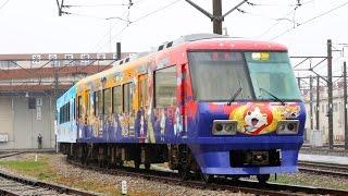 【福岡】妖怪ウォッチ電車のお披露目にお子様大興奮!