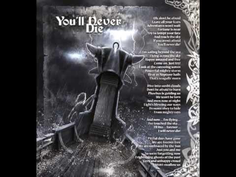 Scarleth - You'll Never Die (studio version)