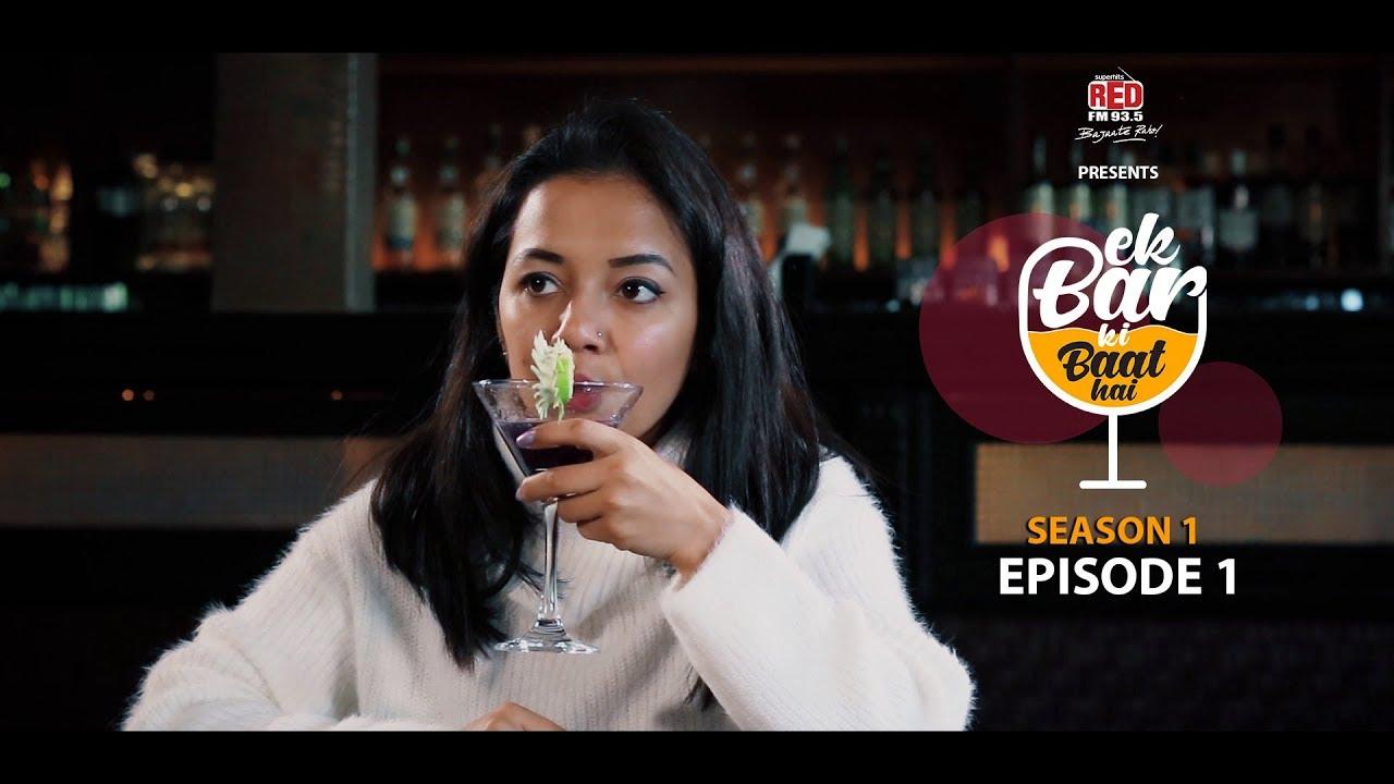 Ek Bar Ki Baat Hai | Ep 01 | S - 01