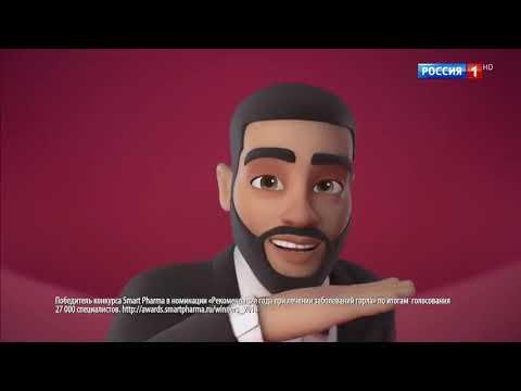 Музыка из рекламы Тантум Верде Таблетки (Тимати) (2018)