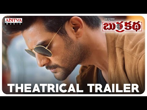 Actor Aadi New Movie Burra Katha Theatrical Trailer