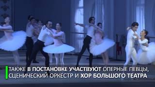 В Большом театре пройдёт премьера балета «Нуреев»