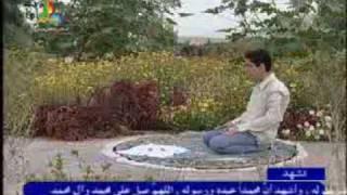 Shia Namaz (Isha)