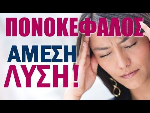 Αναπνοή της υπέρτασης Neumyvakin