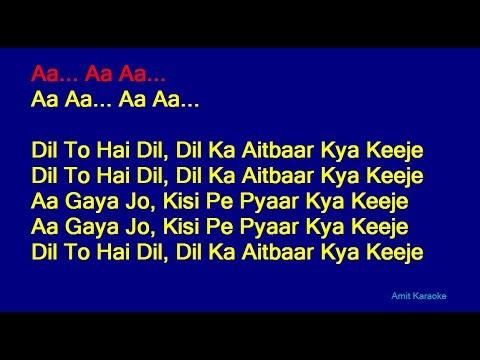 Dil To Hai Dil – Lata Mangeshkar Hindi Full Karaoke with Lyrics