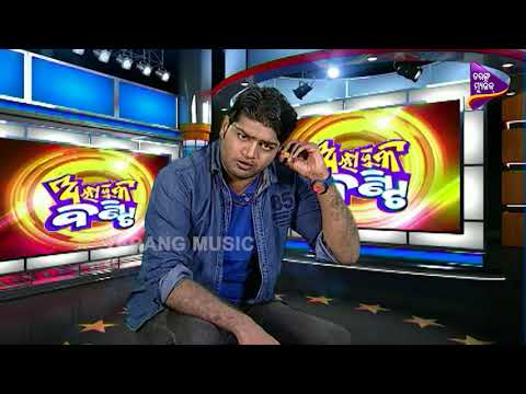 Alajuka Bunty | Prank Call - Bhai Ku Conference Re Nebi? | Odia Comedy