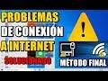 ARREGLAR PROBLEMAS DE CONEXIÓN A INTERNET WIFI Y CABLE WINDOWS 10 - 2019