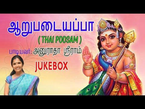 Download Anuradha Sriram - Lord Murugan Songs - Aarupadaiyappa - Tamil Devotional Songs - Jukebox HD Mp4 3GP Video and MP3