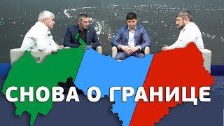 Общественники обсуждают границы Дагестана