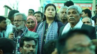 বঙ্গবীরের কন্যা কুড়ি সিদ্দিকী কে নিয়ে যা বললেন সখিপুরের নেতারা - Bangla Last Update News AS tv