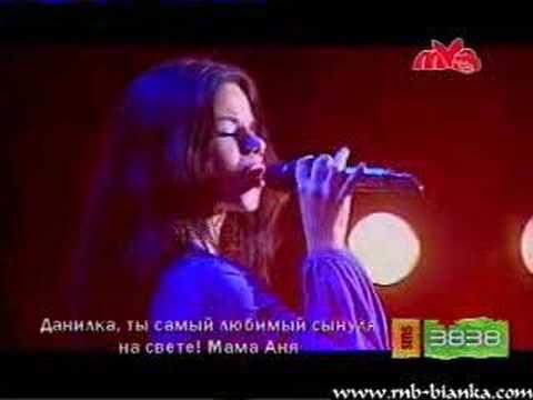Бьянка - LoveStory - Несчастливая любовь