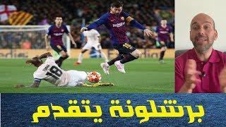 برشلونة يسحق مانشستر يونايتد .. يوم ميسي الخارق !
