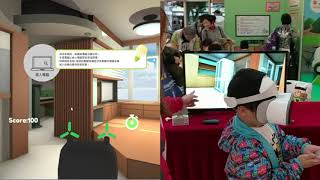 港燈節能提示VR Game