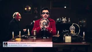 Les voeux de RaelSan pour 2012