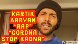 "Conona stop karo na ""Rap"" 