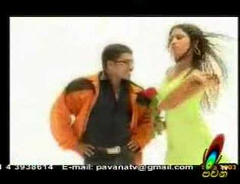 Srilankan POP