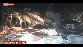 СК РФ возбудил уголовное дело по факту гибели восьми школьников в ХМАО