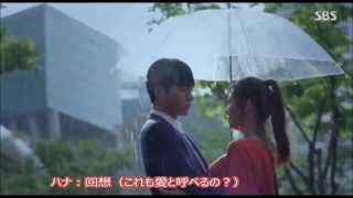 infiniteLmyungsoo君を愛した時間part10突然の雨日本語