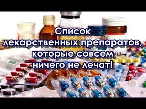 Санатории кмв гипертония