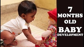 7 MONTHS OLD BABY DEVELOPMENT & ACTIVITIES in tamil   7 மாதக்  குழந்தைகளின்  வளர்ச்சி