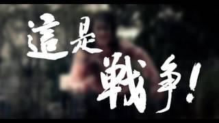 2016 制服大賞預告