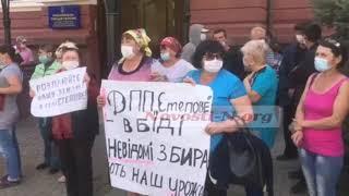 В Николаеве сотрудники «Степового» пикетируют управление полиции — грозятся перекрыть мосты