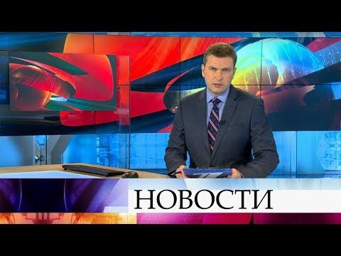 Владимир Путин подписал федеральный закон оСМИ-иноагентах.