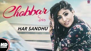 Chobbar  Har Sandhu