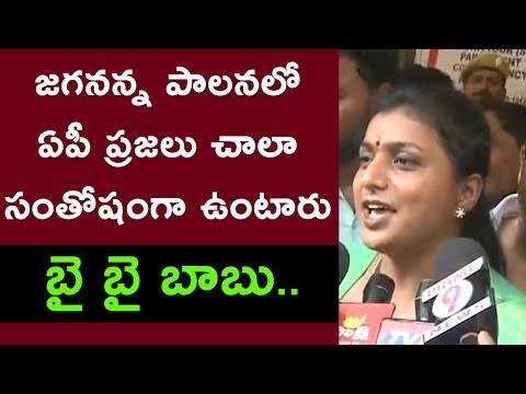 YSRCP MLA RK Roja Emotional Speech After Winning Elections