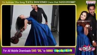 Dil Se Telugu Movie Full Songs  - Ninnala Ledee Vela