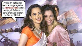 Kangana Ranaut Finally Shows LOVE For Ankita Lokhande & PRAISES Her Acting in Manikarnika movie
