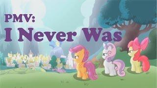 PMV: I Never Was
